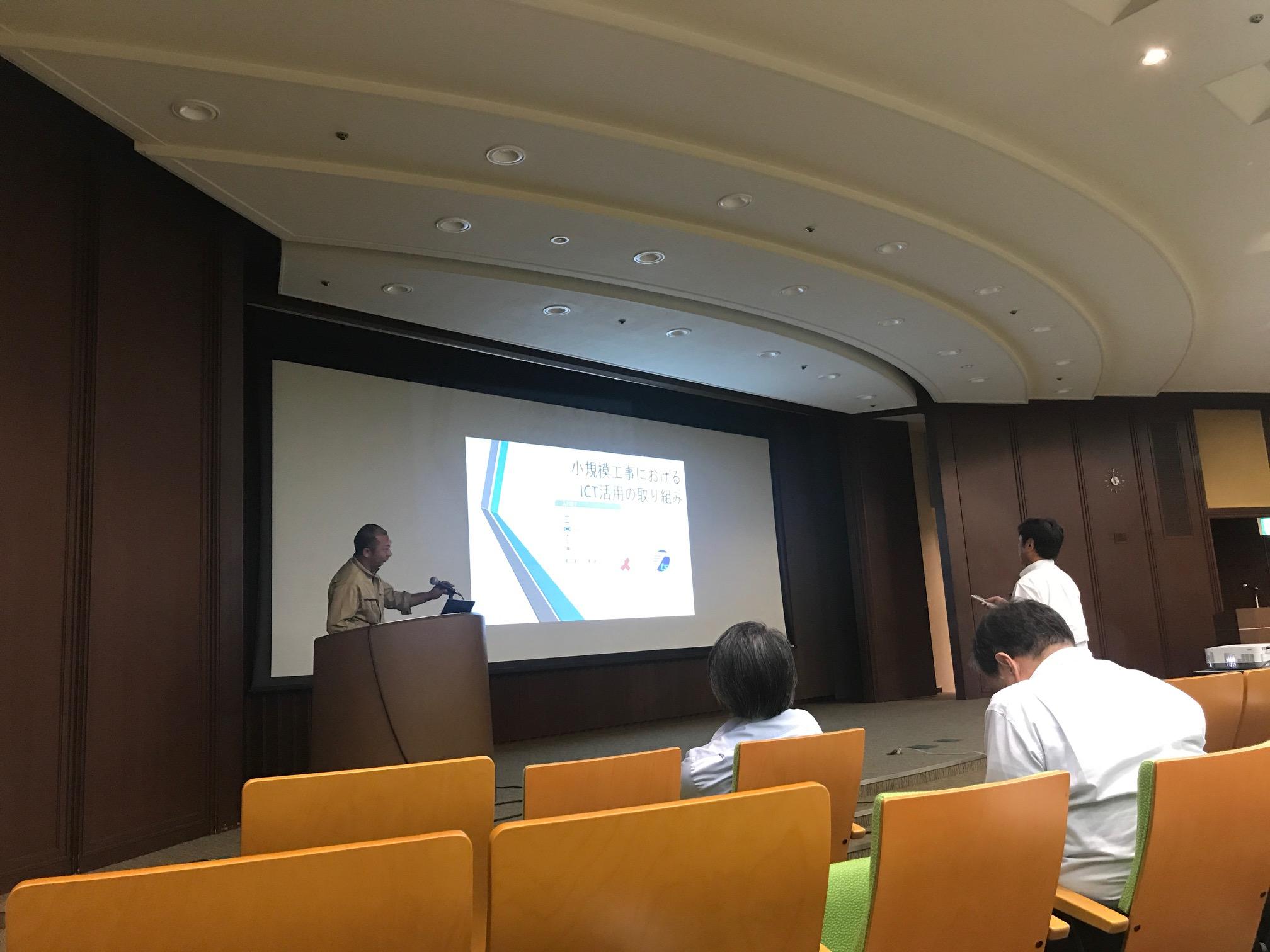 大阪 CIM講演会